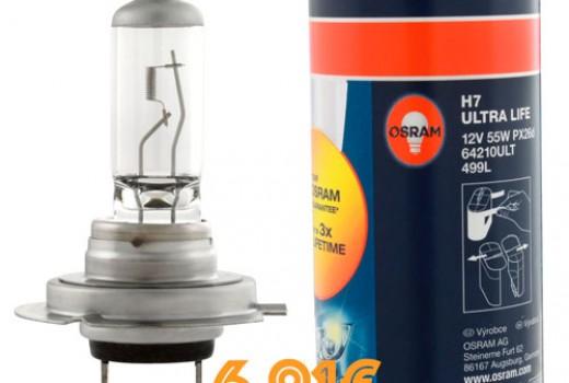 bombillas-coche-osram-h7-ultra-life