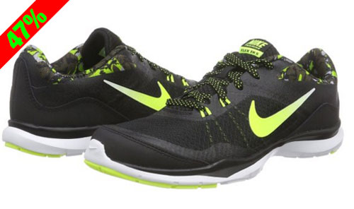 Chollo! Zapatillas deportivas Nike Flex Trainer 5 Print barata 37 euros. 47% Descuento