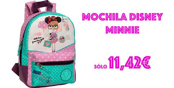 Mochila Escolar Disney Minnie barata, mochila con diseño disney de minnie barata en amazon,