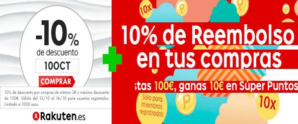 Oferta en Rakuten: 10% Descuento Directo con cupón + 10% SuperPuntos