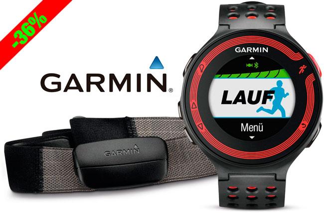 ¡Oferta Flash! Reloj GPS Garmin Forerunner 220 con banda pectoral barato 159 euros. 36% Descuento