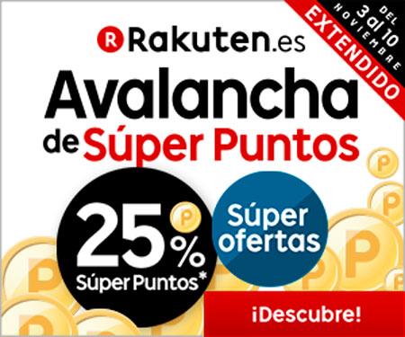 Avalancha de Súper Puntos en Rakuten! 25% en Super Puntos en TODO ¡Prorrogado