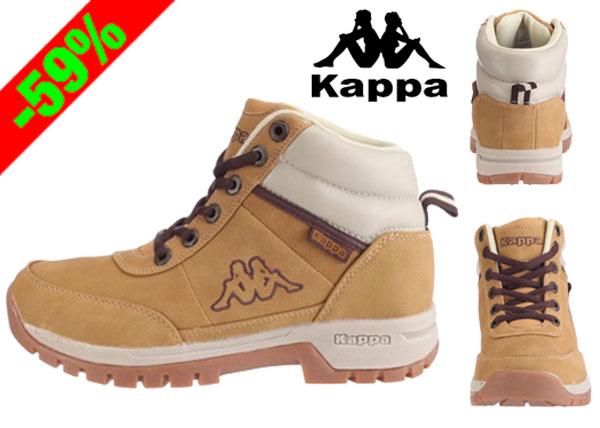 ¡Chollo! Botas Kappa Bright Mid 241262 baratas 24,95 euros. 59% Descuento