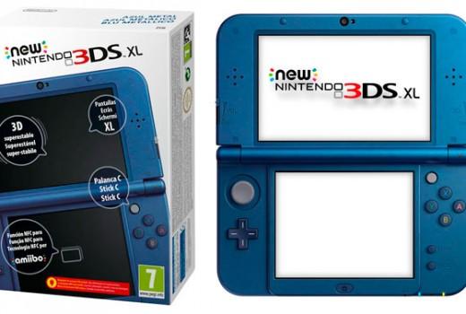 new-consola-nintendo-3ds-xl-en-oferta-amazon-video-juegos-descuentos-barata