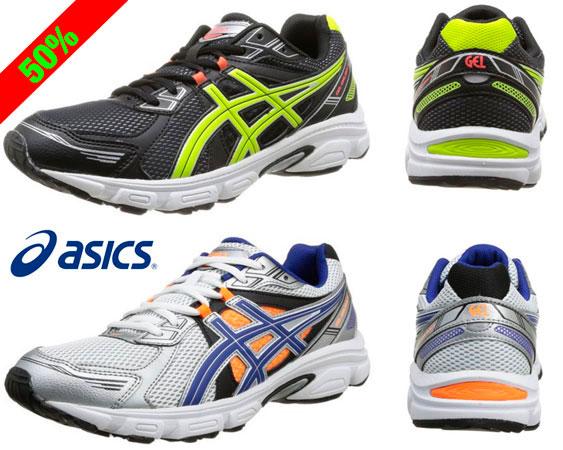 ¡Chollo! Zapatillas de Running Asics Gel Galaxy 7 baratas 32 euros. 50% Descuento
