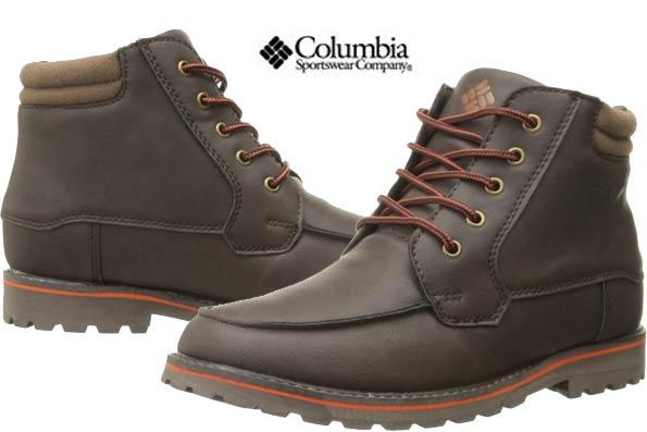 botas columbia lewis ridge baratas descuento rebaja amazon moda