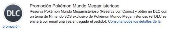 reserva-dlc-pokemon-mundo-megamisterioso