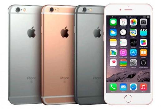¡Chollo! Telefono iPhone 6S Apple 16GB barato 625 euros. -125€ Descuento