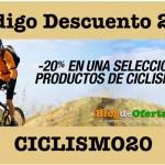 codigo descuento 20 ciclismo amazon descuento ciclismo20 barato