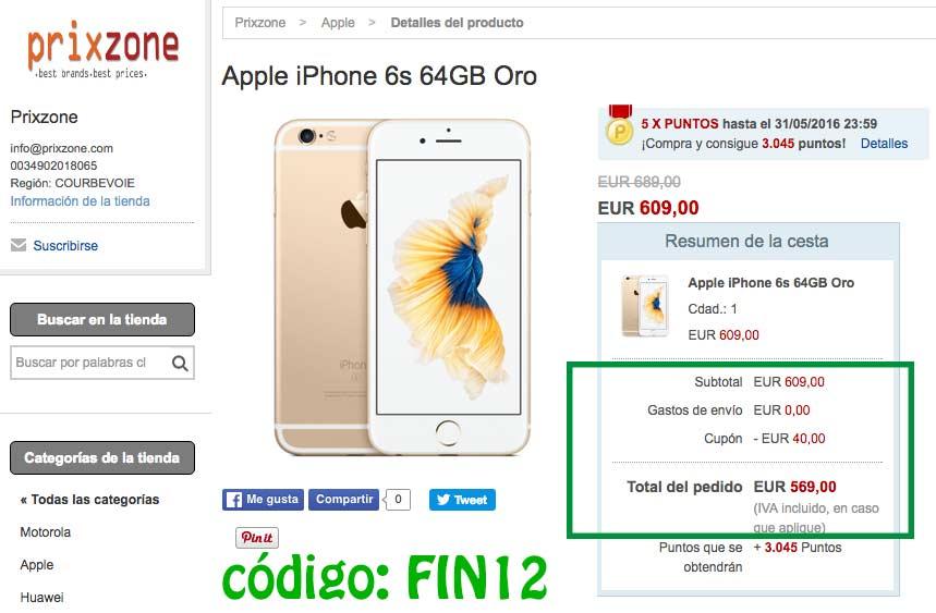 codigo fin12 rakuten iphone