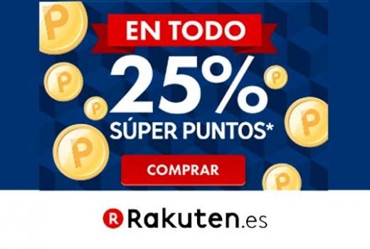 promocion 25% superpuntos rakuten