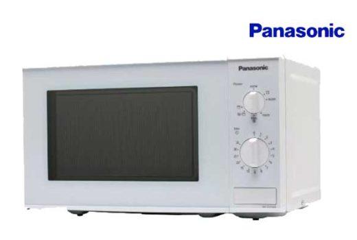 microondas panasonic NN-K101W barato oferta descuento chollo bdo