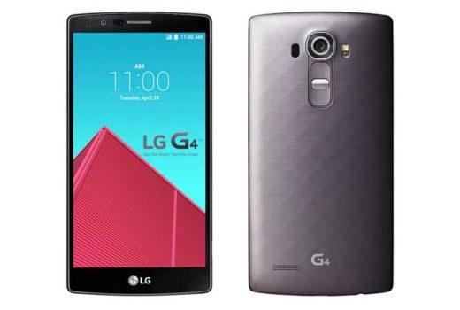 smartphone lg g4 barato chollos blog de ofertas rebajas telefono
