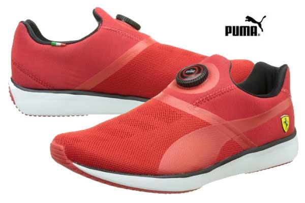 Puma Ferrari zapatillas