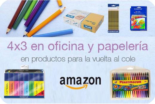 4x3 Material Escolar en Amazon