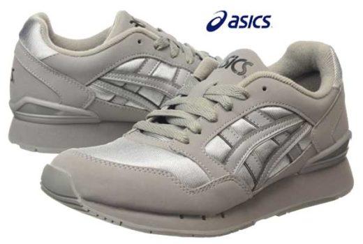 zapatillas asics gel atlanis baratas ofertas chollos descuentos blog de ofertas