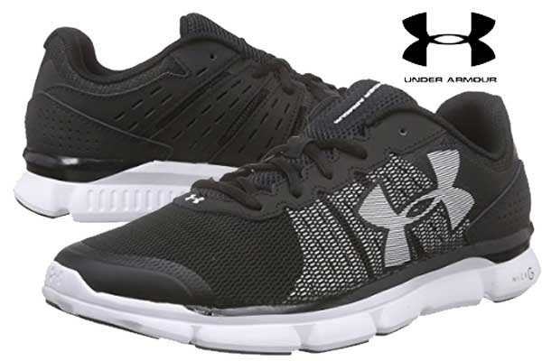 zapatillas under armour micro g speed swift baratas ofertas descuentos chollos blog de ofertas