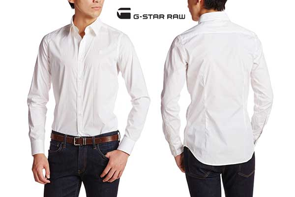 camisa G Star raw Collection core barata descuento oferta blog de ofertas