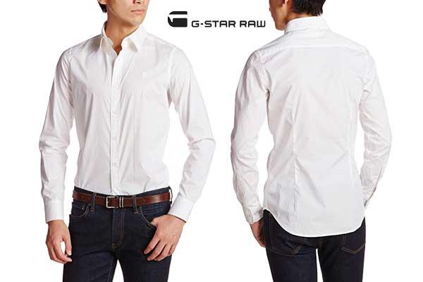 camisa G Star raw Collection core barata descuento oferta blog de ofertas