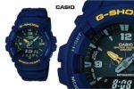 ¡Chollo! Casio GShock G-100-2BVMUR barato 49,9€-64% Descuento