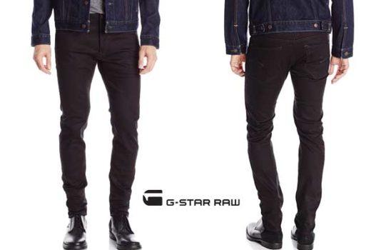 pantalones g star 3301 baratos ofertas descuentos chollos blog de ofertas