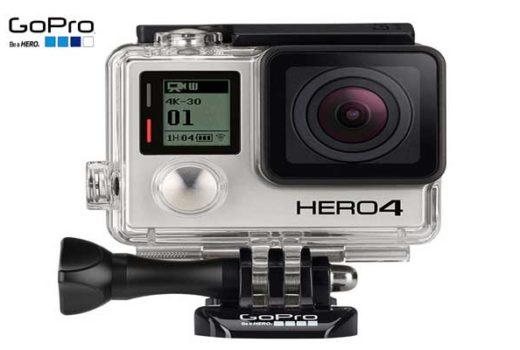 comprar Go Pro HERO 4 barata chollos amazon blog de ofertas bdo