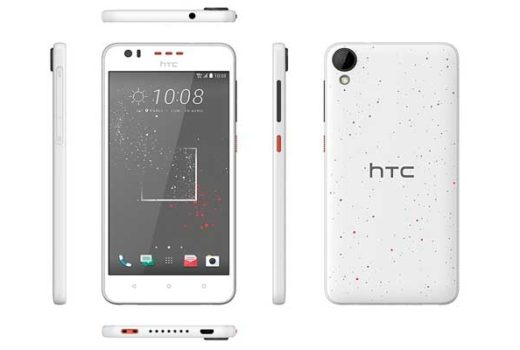 comprar Smartphone HTC Desire 825 barato chollos amazon blog de ofertas bdo
