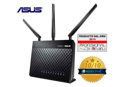 comprar router asus rt-ac68u barato chollos amazon blog de ofertas bdo