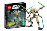 ¡Chollo! Figura Lego General Grievous barato 19,99€ -46% Descuento