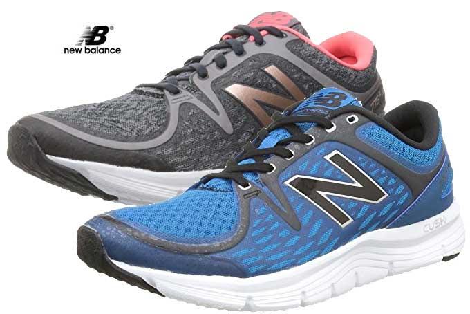 zapatillas new balance 775 baratas chollos amazon donde comprar blog de ofertas bdo