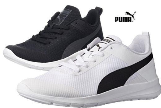 comprar-zapatillas-puma-trax-baratas-chollos-amazon-blog-de-ofertas-bdo-ganga