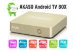 ¡Chollazo! Android TV Akaso HM8 barato 19,99€ -71% Descuento