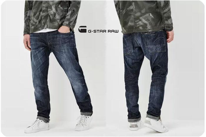 pantalon g-star holmer barato chollos amazon blog de ofertas bdo
