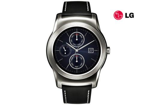 Smartwatch LG LGW150S barato oferta descuento chollo blog de ofertas bdo