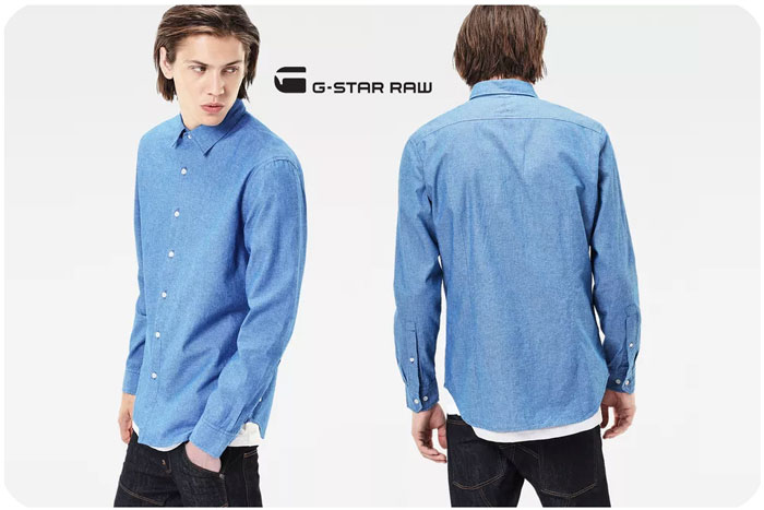 camisa g-star core barata chollos amazon blog de ofertas bdo
