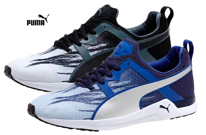 Zapatillas Puma Pulse XT baratas ofertas descuentos chollos blog de ofertas bdo