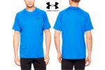 ¡Chollo! Camiseta Under Armour Tech barata 12,45€al -50% Descuento