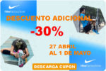 Vale Descuento -30% Adicional para Nike Factory Store