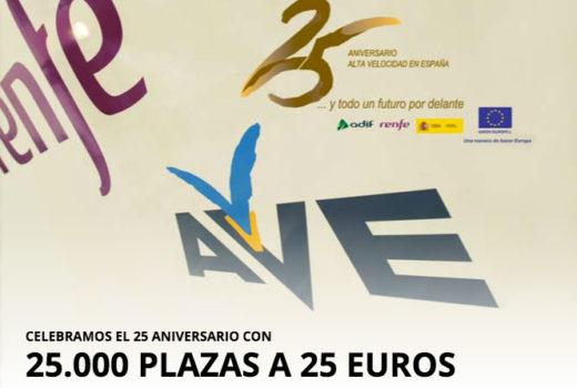 25 aniversario ave 25000 plazas por 25 euros chollos rebajas blog de ofertas bdo
