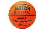 ¡Chollo! Balón de baloncesto Match Official barato 4,79€ ¡Producto Plus!