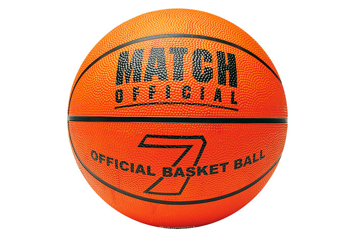balon de baloncesto match official barato chollos amazon blog de ofertas bdo