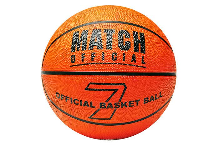 balon de baloncesto match official barato chollos amazon blog de ofertas bdo
