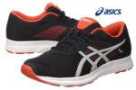 ¡Chollo! Zapatillas Asics Fuzor baratas 38,95€¡Mínimo!
