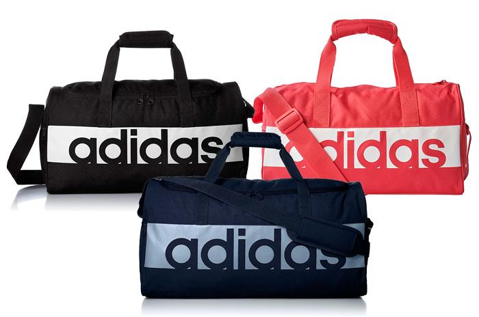 04fe558a3cca5 Bolsa de deporte adidas Lin barata oferta descuento chollo blog de ofertas  bdo .jpg
