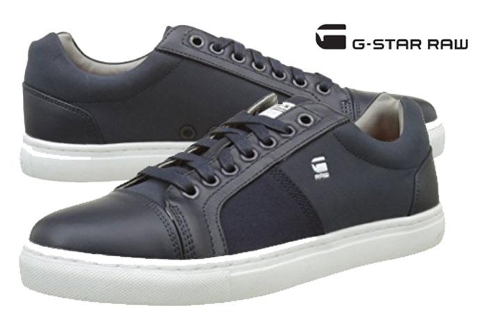 Zapatillas G-Star Raw Toublo baratas ofertas descuentos chollos blog de ofertas bdo .jpg