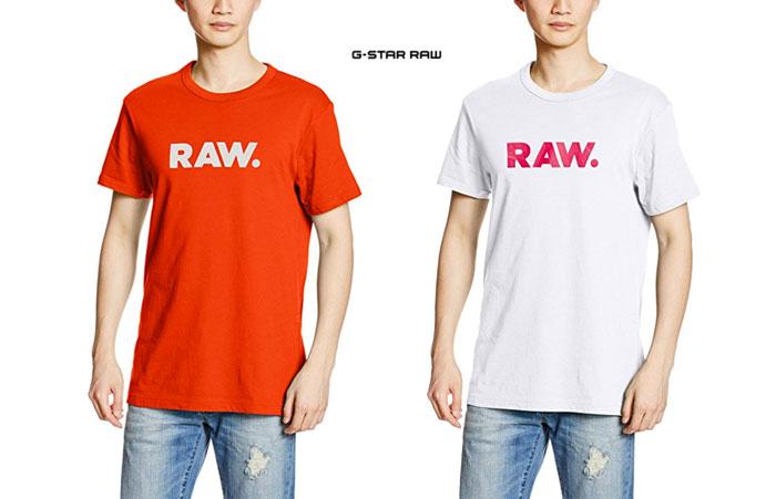 Camiseta G-Star Raw Holorn barata oferta descuento chollo blog de ofertas bdo