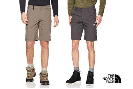 Pantalones cortos The North Face Tanken baratos ofertas descuentos chollos blog de ofertas bdo .jpg