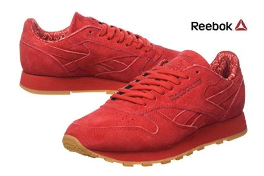 Zapatillas Reebok CI Leather baratas ofertas descuentos chollos blog de ofertas bdo .jpg