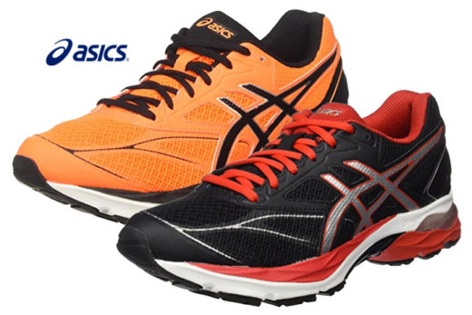 comprar zapatillas asics gel pulse 8 baratas chollos amazon blog de ofertas bdo