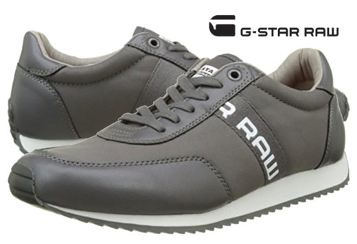 Zapatillas G-Star Raw Resap barata oferta blog de ofertas bdo